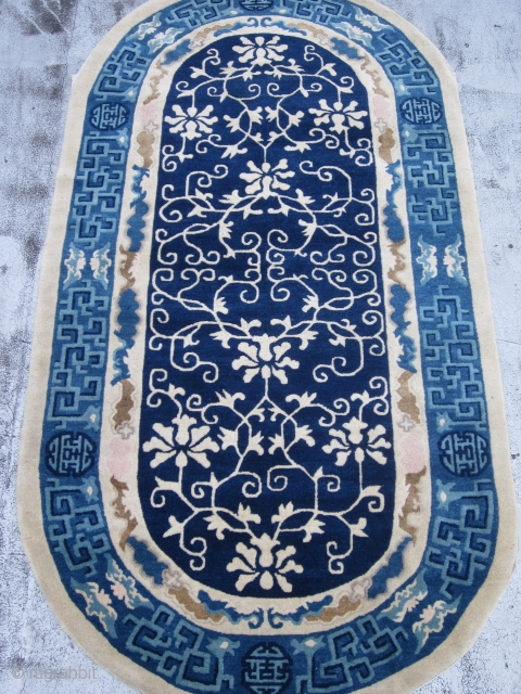 Peking Chinese Oval Rug circa 1920 , 7.9 x 4.1 What a lucky rug ! The shou symbols of the border along with the paired bats are Chinese good luck devices.The fretwork in  ...