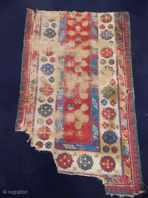 Antique Talısh Rug Fragment
