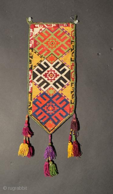 Uzbek Embroidery, Silk/Cotton, Early 20th Century, 13.5 x 5.7