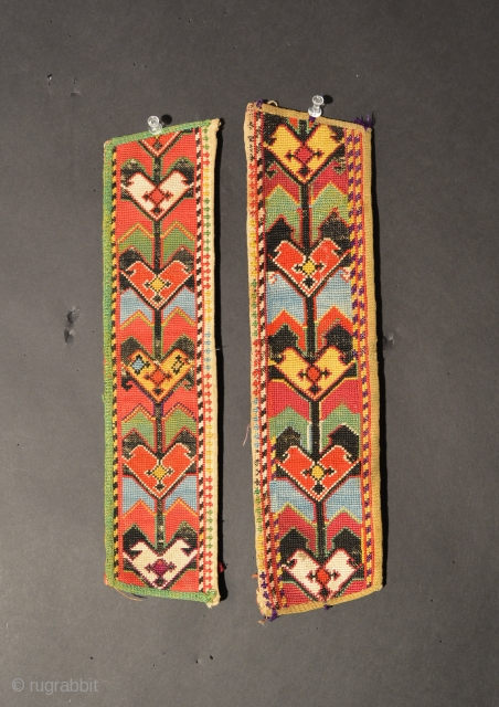 Pair Central Asian Coat Trims, Silk/Cotton, Late 19th/Early 20th Century, Larger one is 13.3 x 3.3 inches