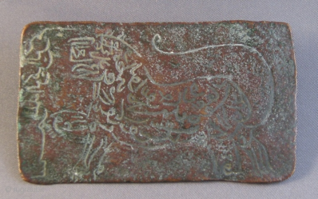 S-1 Copper Stamp, Afghanistan, 19th Century, 5 x 8.8 cm, Probably used for making talismans   Group of 100 seals and taliman up now on http://www.anahitagallery.com/islamic-art/islamic-stamps-and-seals