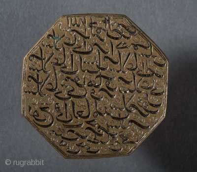 S-6 Brass Seal, Iran, 19th Century   100 recently posted seals, stamps and talisman now on http://www.anahitagallery.com/islamic-art/islamic-stamps-and-seals