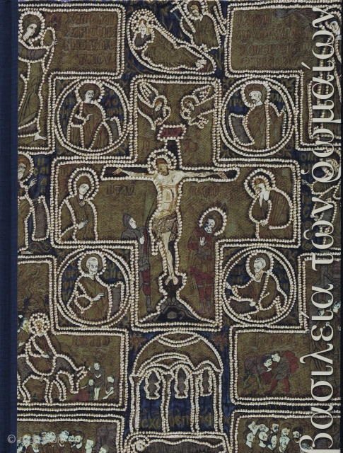 Byzantine Antiquities. Works of Art from the Fourth to Fifteenth Centuries in the Collection of the Moscow Kremlin Museums. Catalogue. Moscow: Pinakotheke, 2013, 1st ed., tall 4to (33 x 25cm), 608 pp.,  ...
