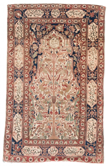 Lot 44, Ferahan, 221 x 138cm (7ft. 3in. x 4ft. 6in.), Persia late 19th century, 