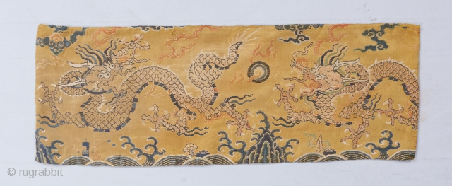 """A Ming or early Qing dragon fragment with a beautifully articulated drawing. 1'10"""" x 8"""".  Please visit our website for more rare woven art : www.bbolour.com"""