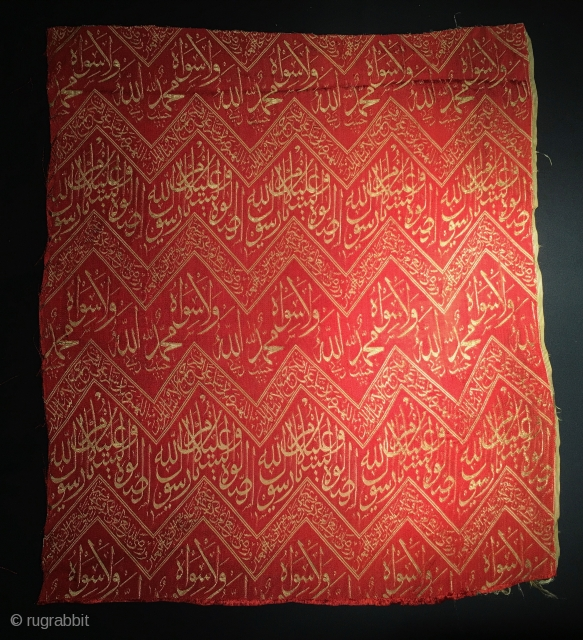 Qaba inner lining protective cover textile. Cm 45x50 ca. Contemporary silk hand loomed Islamic wonder. Apparently the red is the front and the silver is the back. Hopefully they are upright…... -  ...