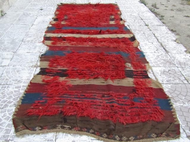 East Anatolia Adıyamam Tulu size=340x125
