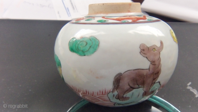 Early Chinese Jar, marked,  Pre 1800
