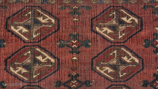 18th century Salor torba and very rare secondary gul.