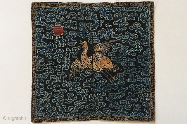 Chinese Rank Badge