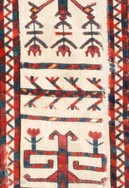 Early 19th Century Turkmen Yomud? Tent Band Fragment size 29x170 cm mounted on linen