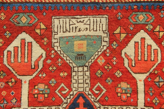 Mid 19th century Kazak prayer rug, inscribed 'Allah' twice in the prayer arch, with date 1268 or 1851- thank you to those who wrote to inform me!  Superb colour. Old repairs,  ...