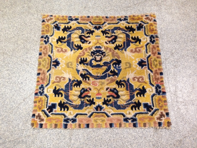 Old NW - China Ninghsia Size 2.26ft x 2.26ft 0,69 x 0,69 m Price on reaquest