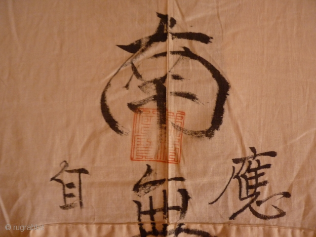 Japanese Pilgrim or Monks cotton jacket with hand painted mantra and temple stamps. Attractive esoteric wall display.