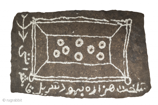 """A very unusual large Afghan felt from the 1920s with a very primitive and unusual design and the following obscure writing in Dari language: """"Made by Hazara for Israel"""". It was sourced  ..."""