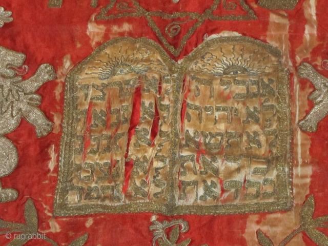 JEWISH TORAH SCROLL COVER, Hebrew inscription