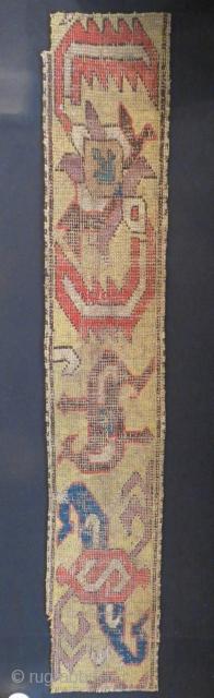 18th Century Caucasian Kuba Fragment Rug Size.108x18cm