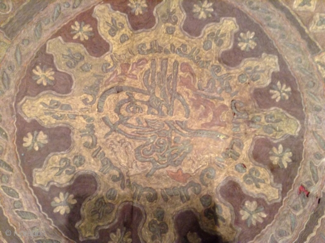 """This Ottoman  tapestry bears the Tugra of Mustafa IV and dates from 1807-1808. It measures 5'2' X 8'5"""". It has metal embroidery. It has a new silk backing. It has Islamic  ..."""