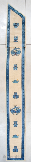 #7444 Peking Chinese Runner