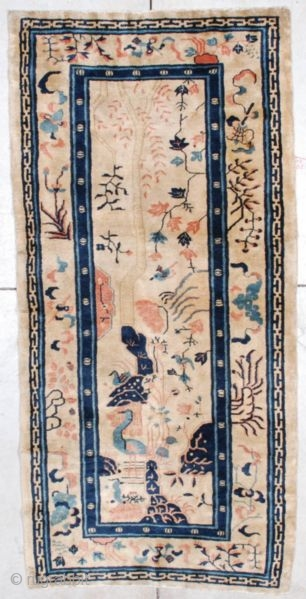 #7231 Peking Chinese Oriental Rug
