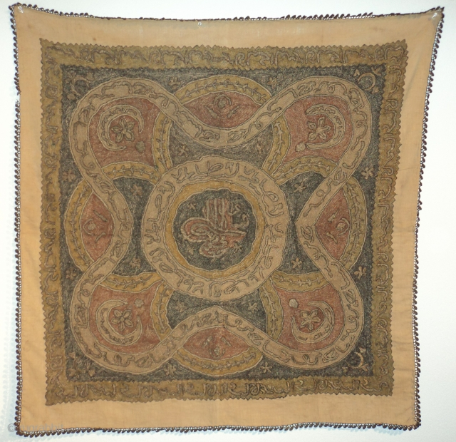 #2420 Ottoman Metal Embroidery This mid 19th century Ottoman embroidery has washed gold and silver metal threads on a linen background. It has a nice tugra in the center. It measures 2'7″ X  ...