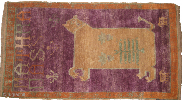 Indian Carpet with MATHRADASS inscription measuring 2.9 x 4.10 ft in mint condition probably circa 1930/40.