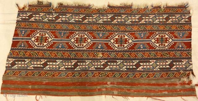 Antique Shahsavan Mafrash Rug  2' x 4'
