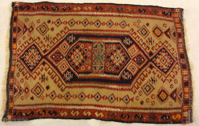 Rare Antique Yastik Woven with Metal Thread