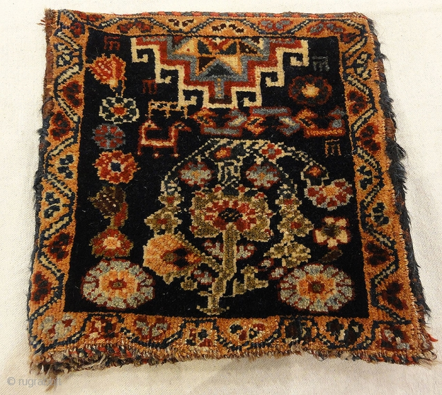 Antique Qashqai Chanteh Women's Bag