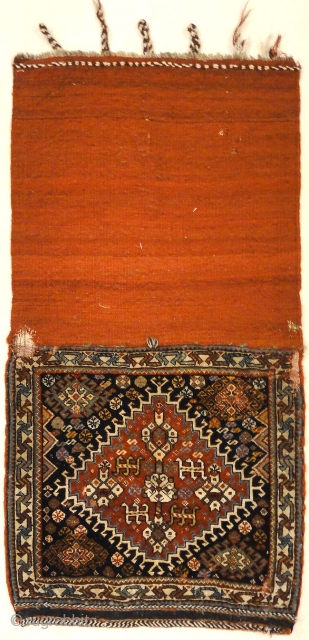 Antique Persian Khamseh Circa 1880