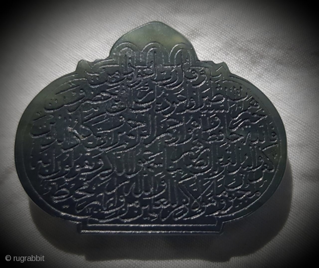 Rare dark green Mughal jade pendant of finest quality having date 1250AH. The underlight photograph is also attached for transparency of stone . For more details contact at +91-9717428786 ( whatts app)  ...