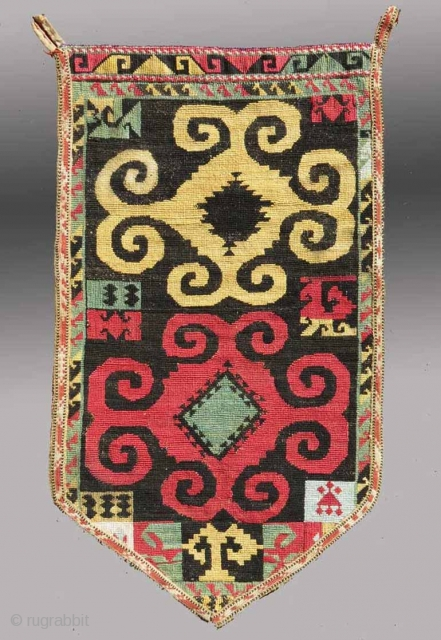 Uzbek Embroidery, Central Asia, 19th C.