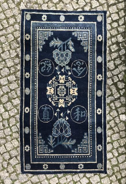 general ma rug, east turkestan, 1930/40, 133 x 71 cm, 52,36 x 27,95 inches