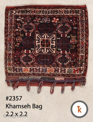 #2357 Khamseh Bag 2ft.-2in wide by 2ft.-2in long - ca. 1900 Southern Persian, excellent condition.
