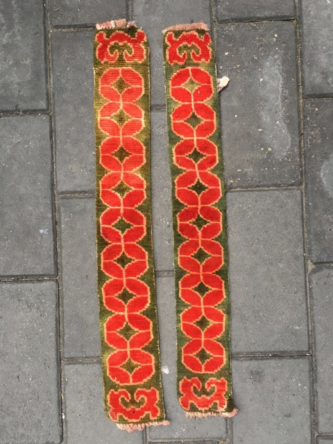 #1627 Tibet handicraft . Green background with red flower veins, It is the daily utensils of Tibetan nomads .a pair of items. size 70*10cm(27*4'')