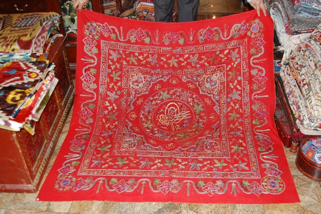 a beautiful turkish embroidery wall decoration. a hand made wool embroidery with beautiful colours. for more informations, please contact me