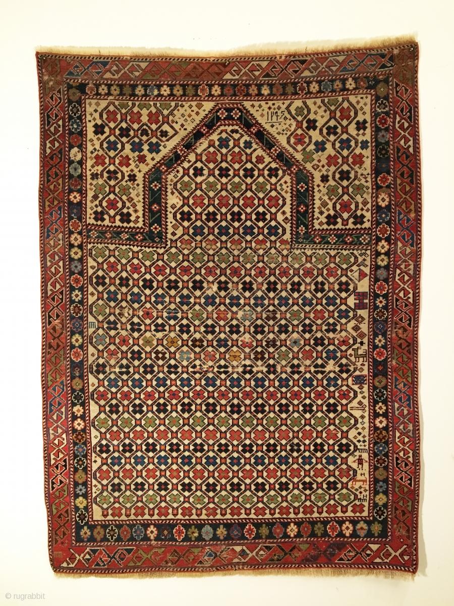 Shirvan Prayer Rug White Ground Dated 1295 Circa 1879
