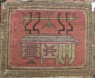 Chinese Xinjiang Pictorial Rug 