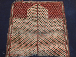 Old Kırgız Prayer Fragment Rug