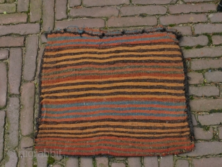 Luri bag with magnificent natural colours including green, mint condition. 
