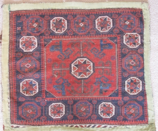 Baluch Star Octagon Bag, certainly better than average, good age. Conserved and stabilized as can be seen from back photo.