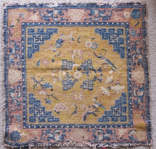 """Chinese Ningxia Square with Fret Dragons and Lotus Border on a yellow ground. 71x72cm / apx. 28""""x28"""""""