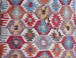 """Anatolian Kilim Fragment with particularly pleasing purples.  Central Anatolia, circa 1800 (2'8""""x4'10"""") 81x147cm. All Colors Are Excellent."""