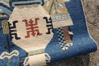 ANTIQUE PICTORIAL CHINESE FINE RUG  2.1 x 4.1 or 66cm x 127cm  ANTIQUE PICTORIAL VASE SCENERY CHINESE FINE RUG, wall hanging rings on the backside, lovely different organic indigo blue shades.... Rare size for  ...