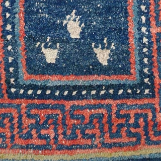 Tibetan Warp Faced Back Rug, late 18th (?) /early 19th Century, wool 25 x 43 inches, inv. #1261