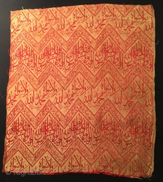 Qaba inner lining protective cover textile. Cm 45x50 ca. Contemporary silk hand loomed Islamic wonder. Apparently the red is the front and the silver is the back. Hopefully they are upright…...