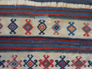 Persian Qashqai Bag Back Kilim, late 19th century, 1-6 x 1-7 (.46 x .48), Tapestry weave with weft wrapping, rug was washed, small old repair, plus shipping.