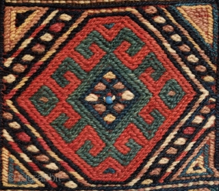 Kordi bag, Early 20th Century. Nice tight extra-weft wrapping and finely composed.  Striking border. Most colors are natural but the tan is fuschin or another chemical dye.  The back is  ...