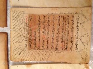 9 Persian paiting paper Koran? Ask