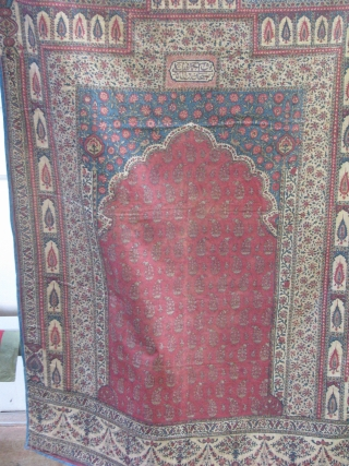 This is an old qalam kari mint condition with nice backing